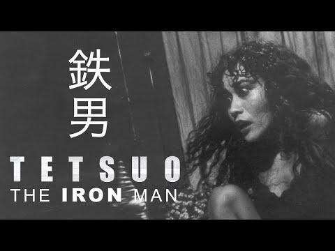 Tetsuo: The Iron Man Original Trailer (Shinya Tsukamoto, 1989)