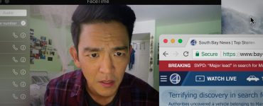 David (John Cho) ist der Verzweiflung nahe © 2018 Sony Pictures Worldwide Acquisitions Inc. All Rights Reserved.
