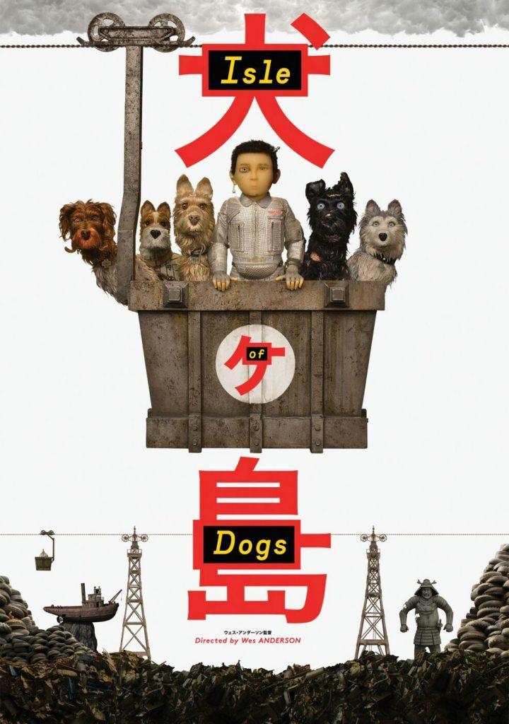 Cover zu Isle of Dogs - Ataris Reise © 2018 Twentieth Century Fox Home Entertainment