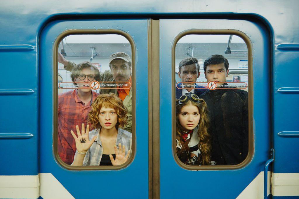 Die Protagonisten fürchten das Grauen - The Night Train ©TiberiusFilm