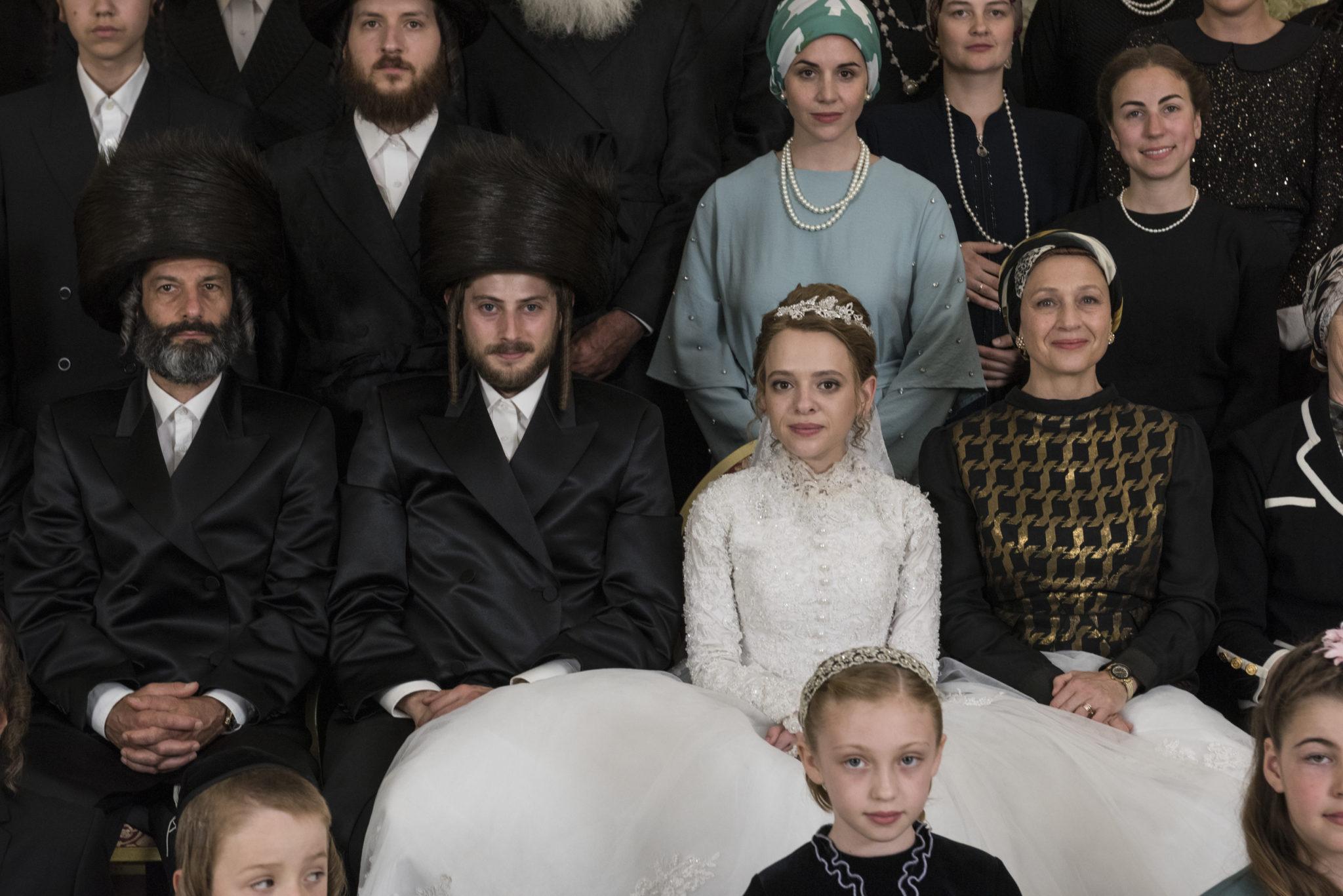 Die Hochzeitsfeier in Unorthodox