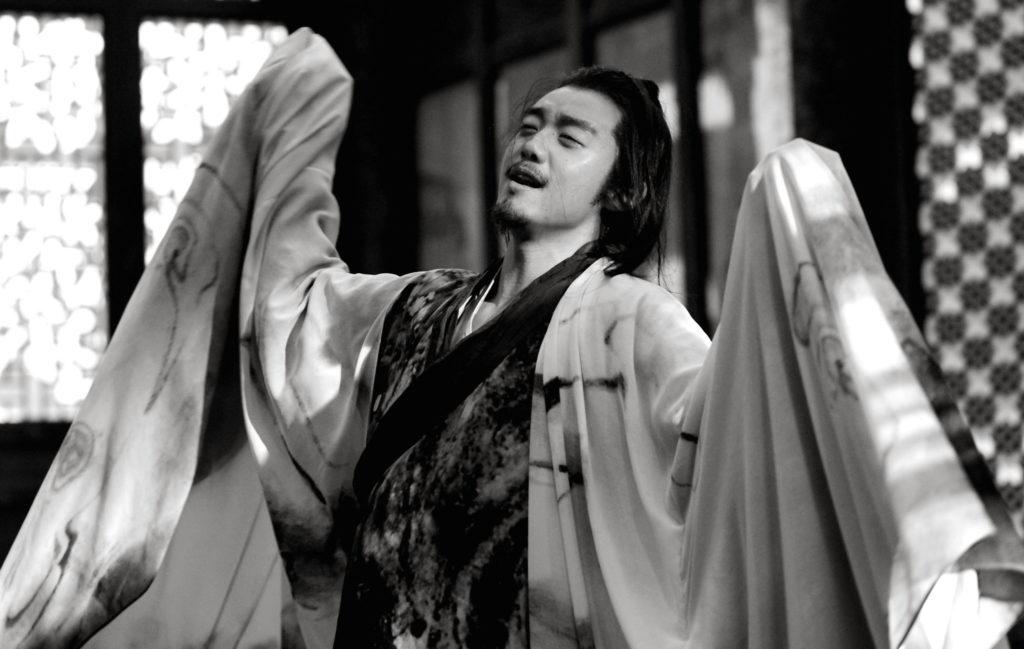 Der König von Pei tanzt in seinem Palast, Shadow ©Constantin Film