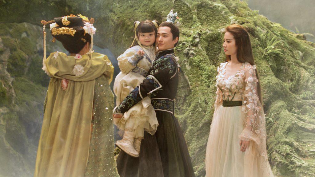 v.l.n.r.: Su Jin (Chun Li), Ah Li (Peng Zisu), Ye Hua (Yang Yang) und Bai Qian (Yifei Liu) ©Tiberius Film